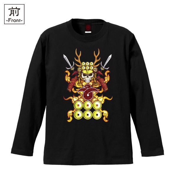 和柄,和柄服,むかしむかし,大きいサイズ,Tシャツ,キッズ,長袖,髑髏真田甲冑