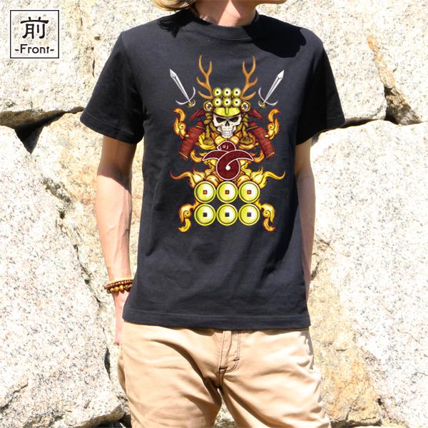 和柄,和柄服,むかしむかし,大きいサイズ,Tシャツ,レディース,半袖,髑髏真田甲冑