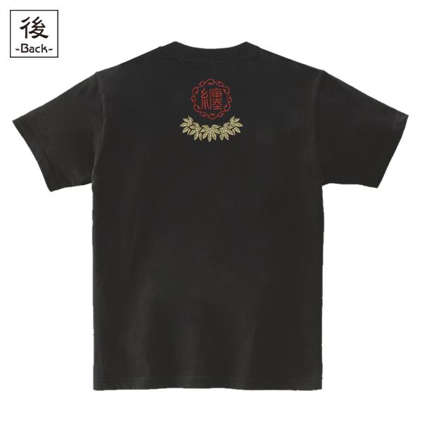 和柄,和柄服,むかしむかし,大きいサイズ,Tシャツ,キッズ,半袖,烏天狗