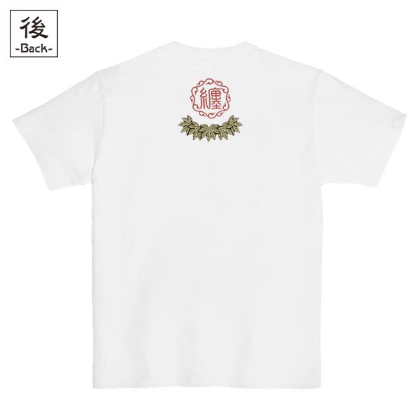 和柄,和柄服,むかしむかし,大きいサイズ,Tシャツ,メンズ,半袖,烏天狗