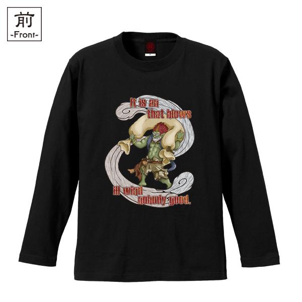 和柄,和柄服,むかしむかし,大きいサイズ,Tシャツ,レディース,長袖,激風神