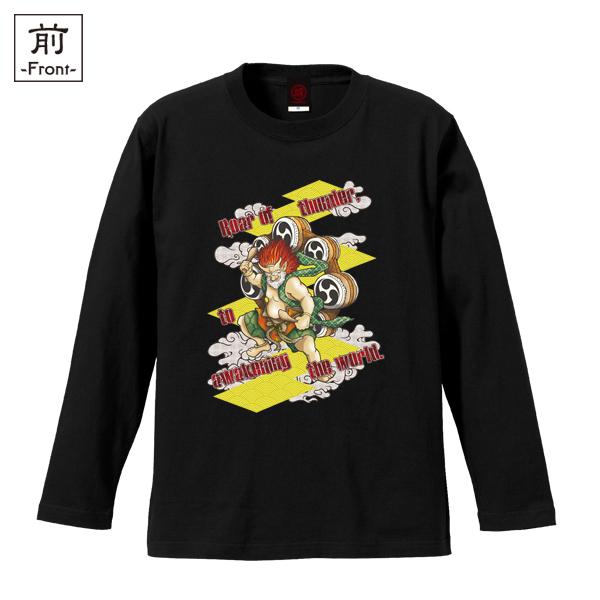 和柄,和柄服,むかしむかし,大きいサイズ,Tシャツ,レディース,長袖,激雷神