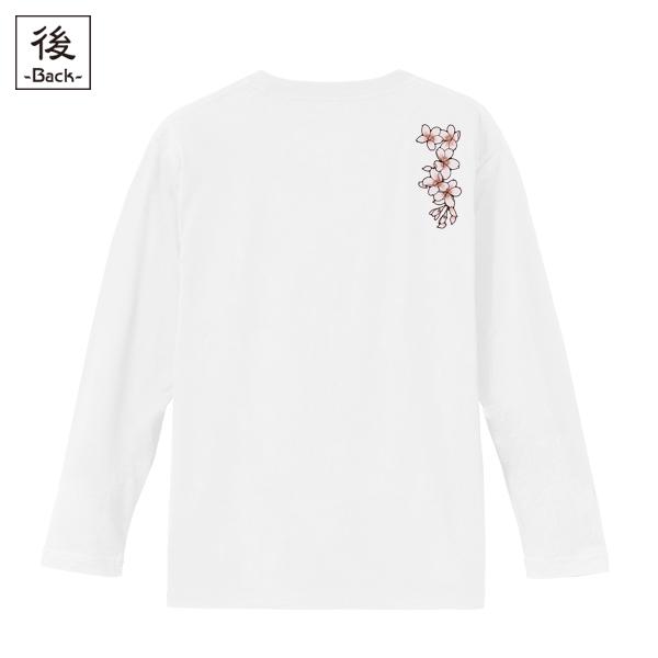 和柄,和柄服,むかしむかし,大きいサイズ,Tシャツ,キッズ,長袖,桜昇龍