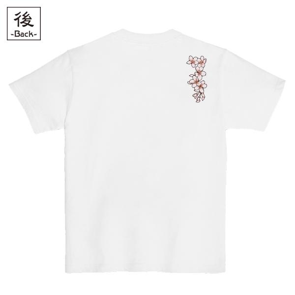 和柄,和柄服,むかしむかし,大きいサイズ,Tシャツ,メンズ,半袖,桜昇龍