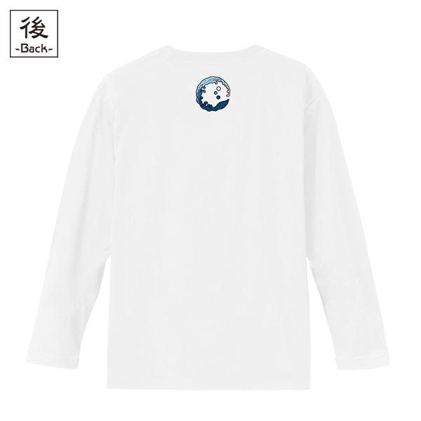 和柄,和柄服,むかしむかし,大きいサイズ,Tシャツ,レディース,長袖,荒波猛虎