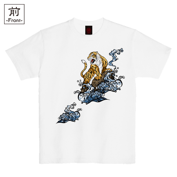 和柄,和柄服,むかしむかし,大きいサイズ,Tシャツ,キッズ,半袖,荒波猛虎