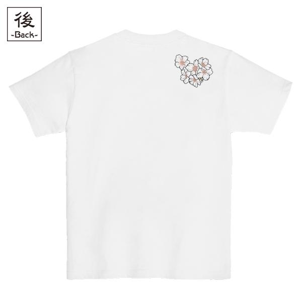和柄,和柄服,むかしむかし,大きいサイズ,Tシャツ,キッズ,半袖,桜昇り鯉