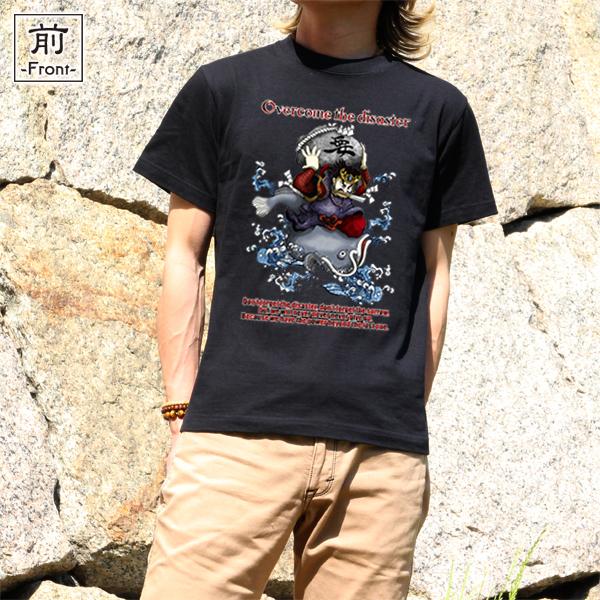 和柄,和柄服,むかしむかし,大きいサイズ,Tシャツ,メンズ,半袖,地震鯰退治