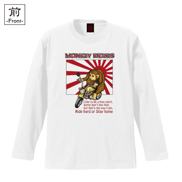和柄,和柄服,むかしむかし,大きいサイズ,Tシャツ,キッズ,長袖,モンキーライダー
