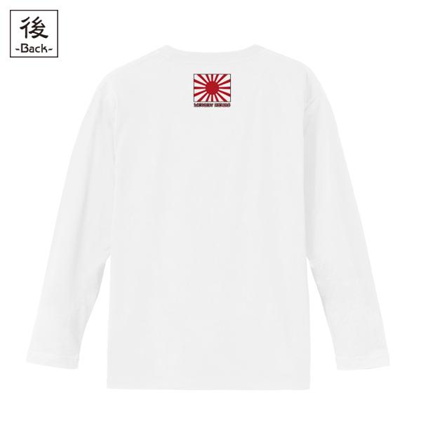 和柄,和柄服,むかしむかし,大きいサイズ,Tシャツ,レディース,長袖,モンキーライダー