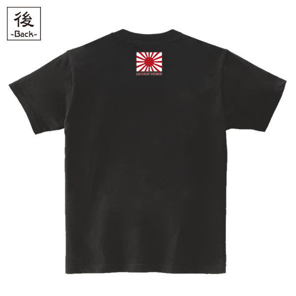 和柄,和柄服,むかしむかし,大きいサイズ,Tシャツ,キッズ,半袖,モンキーライダー