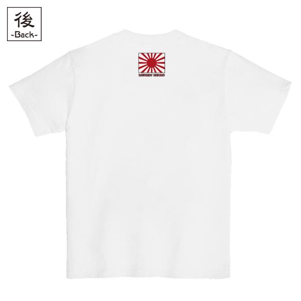 和柄,和柄服,むかしむかし,大きいサイズ,Tシャツ,レディース,半袖,モンキーライダー