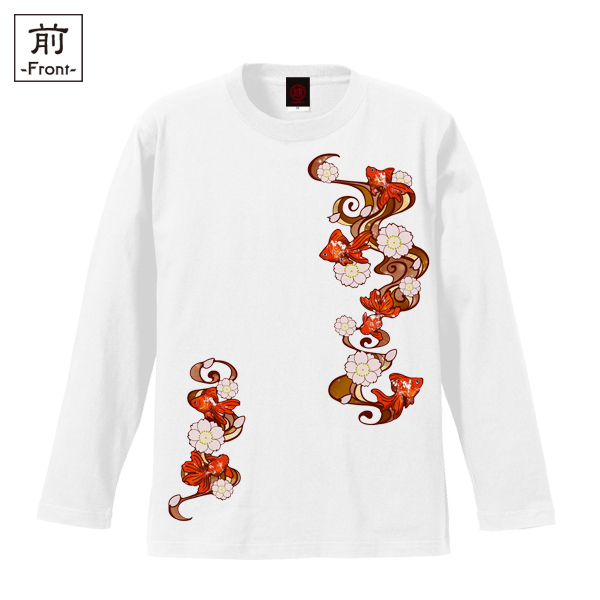 和柄,和柄服,むかしむかし,大きいサイズ,Tシャツ,レディース,長袖,桜流水金魚