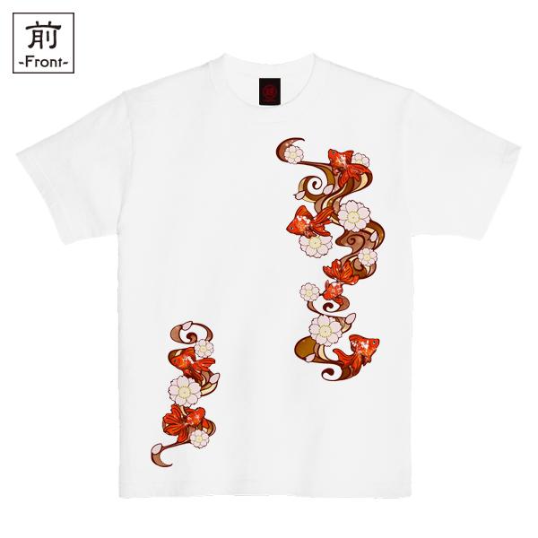 和柄,和柄服,むかしむかし,大きいサイズ,Tシャツ,メンズ,半袖,桜流水金魚