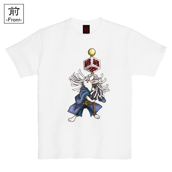 和柄,和柄服,むかしむかし,大きいサイズ,Tシャツ,メンズ,半袖,火消し兎