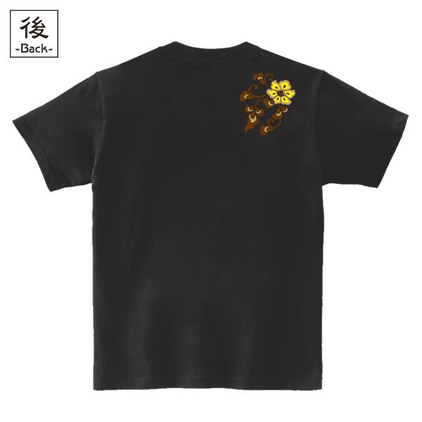 和柄,和柄服,むかしむかし,大きいサイズ,Tシャツ,レディース,半袖,唐花唐草(茶)