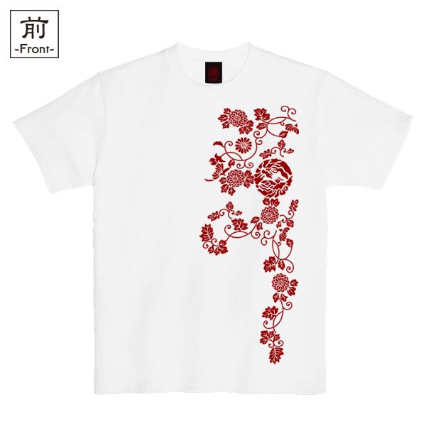 和柄,和柄服,むかしむかし,大きいサイズ,Tシャツ,メンズ,半袖,鳳凰丸桐唐草(紅)