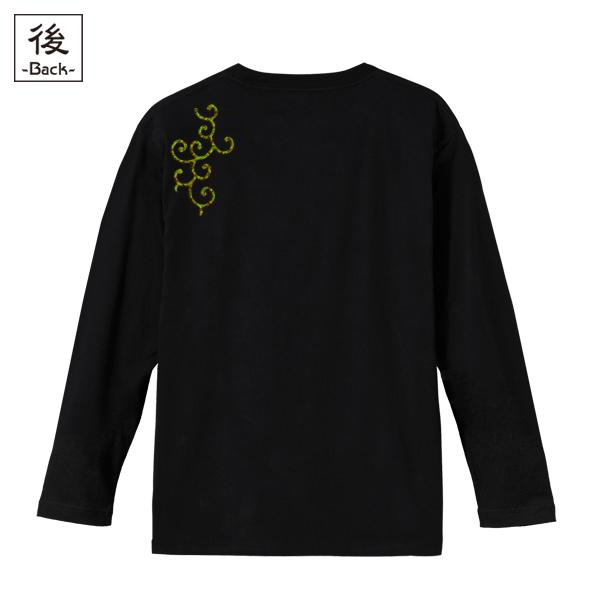 和柄,和柄服,むかしむかし,大きいサイズ,Tシャツ,キッズ,長袖,唐草文様