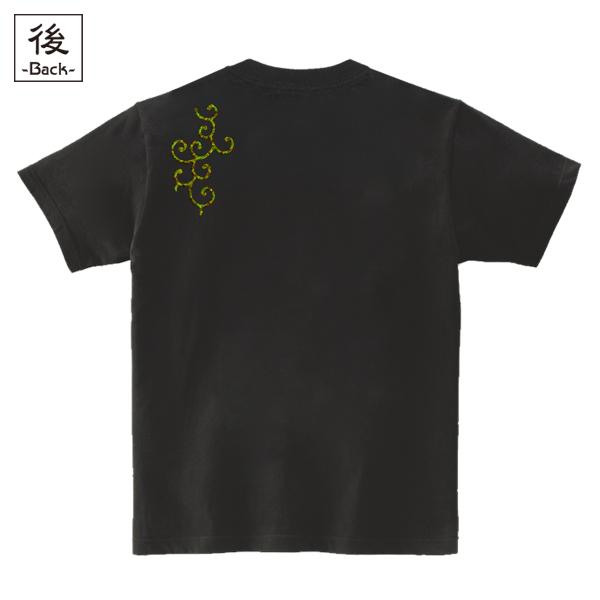 和柄,和柄服,むかしむかし,大きいサイズ,Tシャツ,キッズ,半袖,唐草文様
