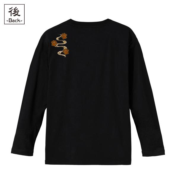和柄,和柄服,むかしむかし,大きいサイズ,Tシャツ,レディース,長袖,猫風雷神