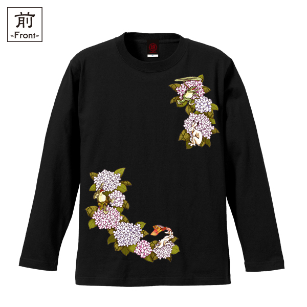 和柄,和柄服,むかしむかし,大きいサイズ,Tシャツ,キッズ,長袖,鳥獣戯画_紫陽花祭