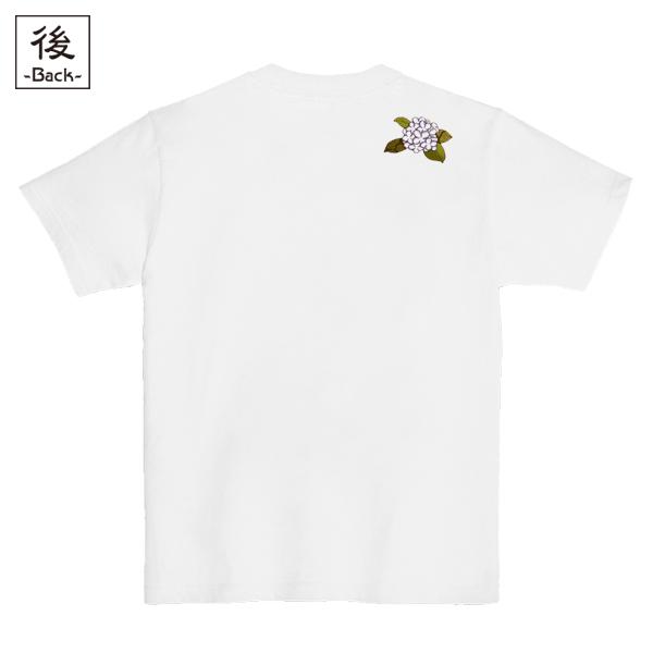 和柄,和柄服,むかしむかし,大きいサイズ,Tシャツ,キッズ,半袖,鳥獣戯画_紫陽花祭