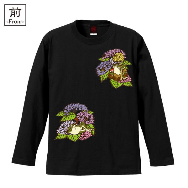 和柄,和柄服,むかしむかし,大きいサイズ,Tシャツ,レディース,長袖,鳥獣戯画_紫陽花蛙