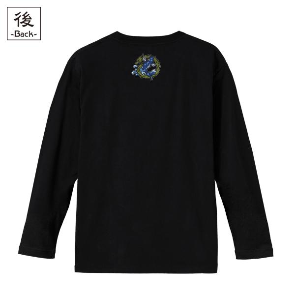 和柄,和柄服,むかしむかし,大きいサイズ,Tシャツ,レディース,長袖,登竜門_龍巻鯉