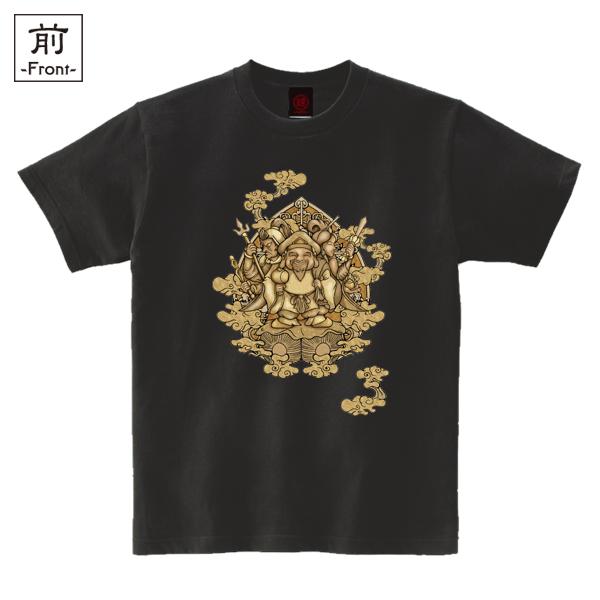 和柄,和柄服,むかしむかし,大きいサイズ,Tシャツ,メンズ,半袖,三面大黒天