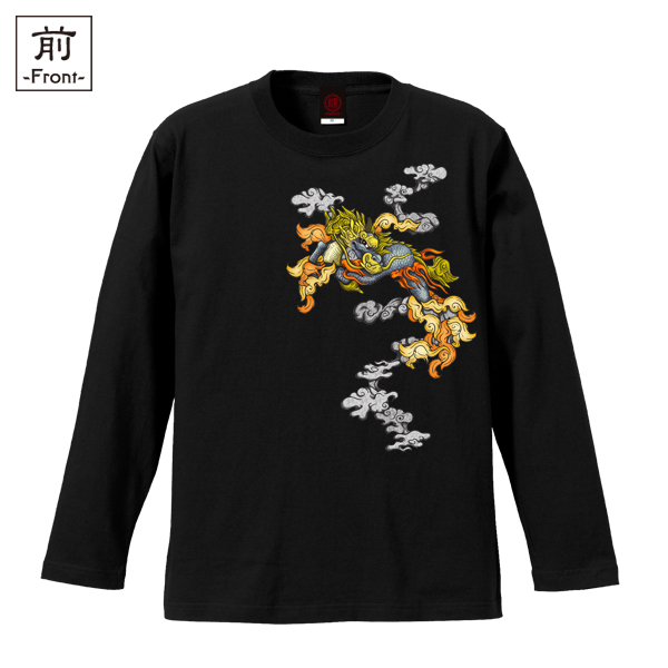 和柄,和柄服,むかしむかし,大きいサイズ,Tシャツ,メンズ,長袖,叢雲麒麟