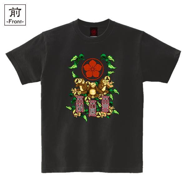 和柄,和柄服,むかしむかし,大きいサイズ,Tシャツ,レディース,半袖,桔梗三申