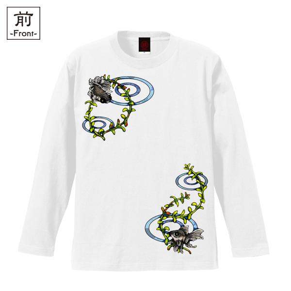 和柄,和柄服,むかしむかし,大きいサイズ,Tシャツ,キッズ,長袖,波紋出目金