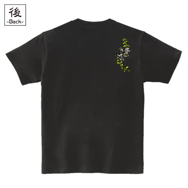 和柄,和柄服,むかしむかし,大きいサイズ,Tシャツ,キッズ,半袖,波紋出目金
