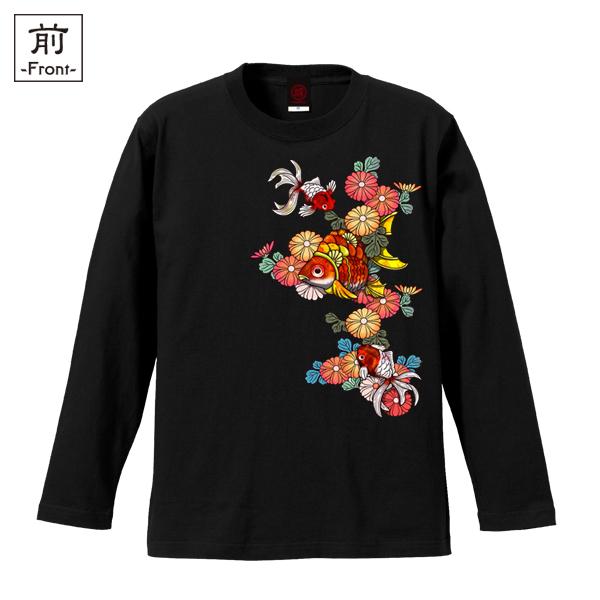 和柄,和柄服,むかしむかし,大きいサイズ,Tシャツ,レディース,長袖,華紋様金魚