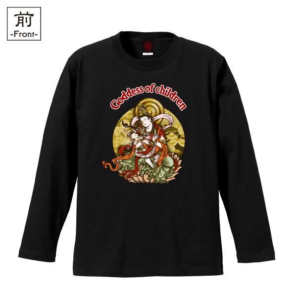和柄,和柄服,むかしむかし,大きいサイズ,Tシャツ,メンズ,長袖,鬼子母神