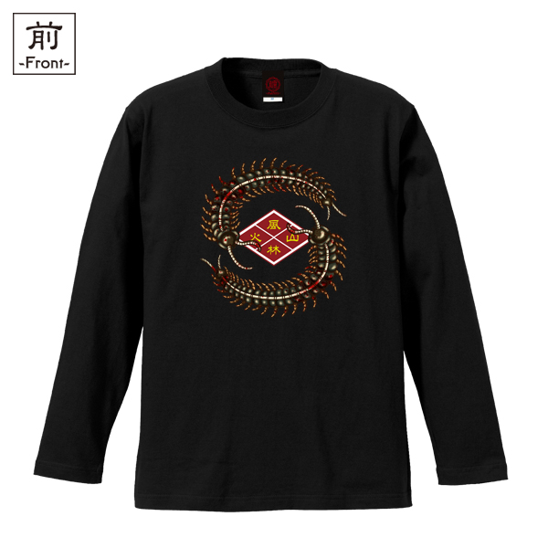 和柄,和柄服,むかしむかし,大きいサイズ,Tシャツ,キッズ,長袖,四菱百足紋
