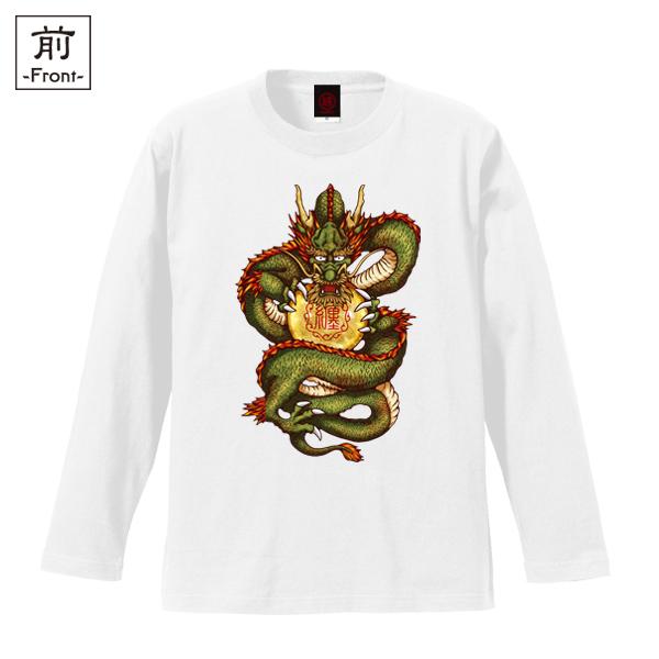 和柄,和柄服,むかしむかし,大きいサイズ,Tシャツ,メンズ,長袖,正面乃龍