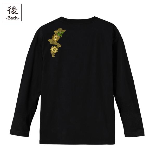 和柄,和柄服,むかしむかし,大きいサイズ,Tシャツ,メンズ,長袖,菊と吠え虎