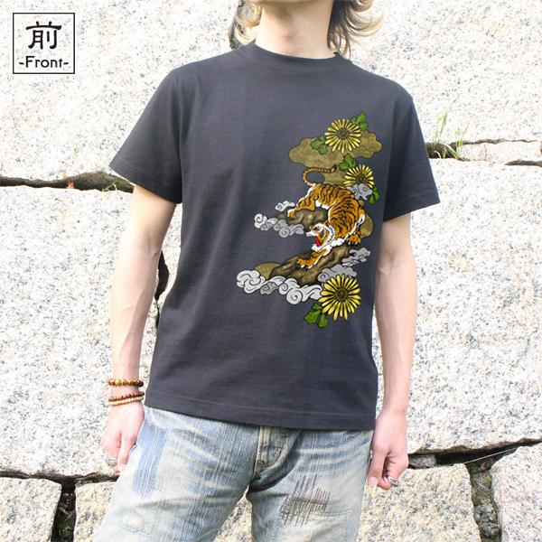 和柄,和柄服,むかしむかし,大きいサイズ,Tシャツ,キッズ,半袖,菊と吠え虎