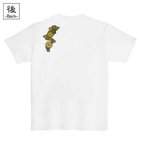 和柄,和柄服,むかしむかし,大きいサイズ,Tシャツ,メンズ,半袖,菊と吠え虎