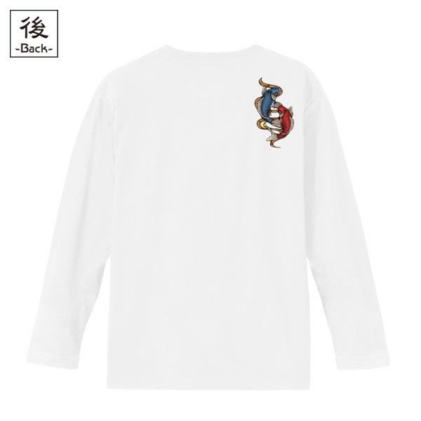 和柄,和柄服,むかしむかし,大きいサイズ,Tシャツ,レディース,長袖,夫婦鯉