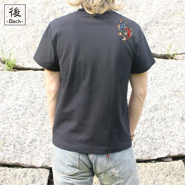 和柄,和柄服,むかしむかし,大きいサイズ,Tシャツ,キッズ,半袖,夫婦鯉