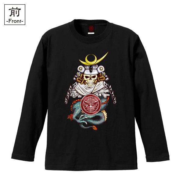 和柄,和柄服,むかしむかし,大きいサイズ,Tシャツ,キッズ,長袖,髑髏上杉甲冑