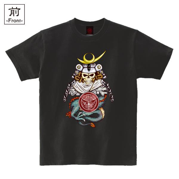 和柄,和柄服,むかしむかし,大きいサイズ,Tシャツ,キッズ,半袖,髑髏上杉甲冑