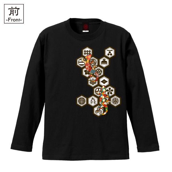 和柄,和柄服,むかしむかし,大きいサイズ,Tシャツ,キッズ,長袖,六角家紋守宮