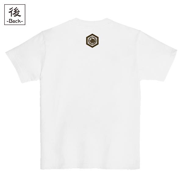 和柄,和柄服,むかしむかし,大きいサイズ,Tシャツ,メンズ,半袖,六角家紋守宮