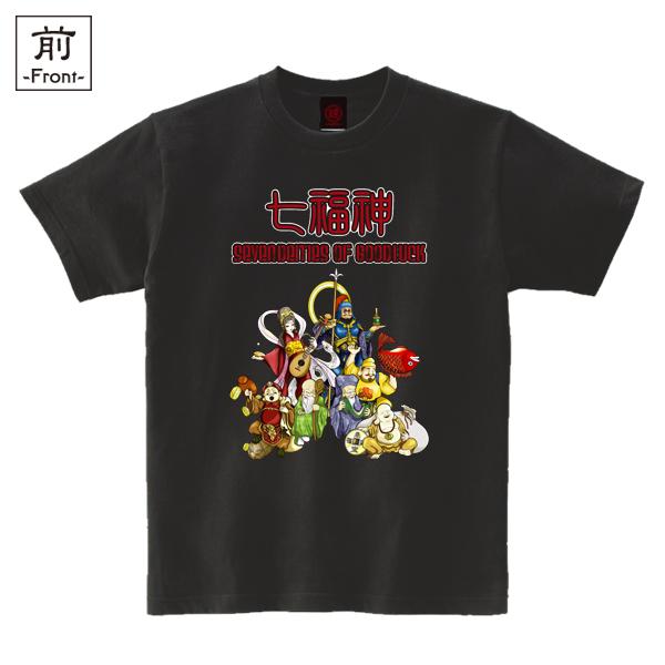 和柄,和柄服,むかしむかし,大きいサイズ,Tシャツ,メンズ,半袖,吉祥七福神