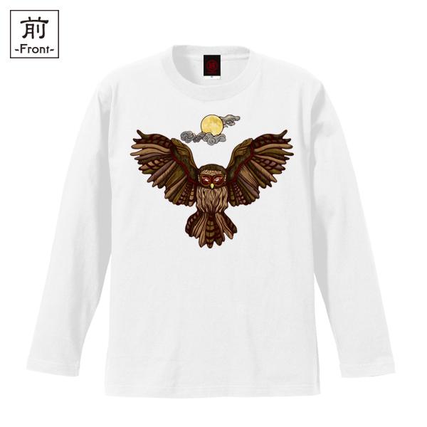 和柄,和柄服,むかしむかし,大きいサイズ,Tシャツ,キッズ,長袖,闇夜梟