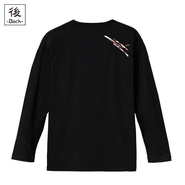 和柄,和柄服,むかしむかし,大きいサイズ,Tシャツ,キッズ,長袖,蝶花結組紐