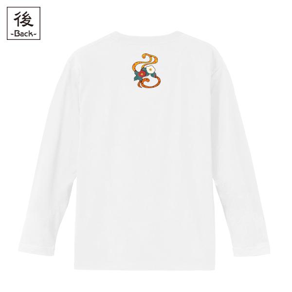 和柄,和柄服,むかしむかし,大きいサイズ,Tシャツ,メンズ,長袖,流水結組紐